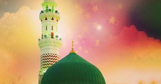 Top 100 Eid Milad Un Nabi Status 2020