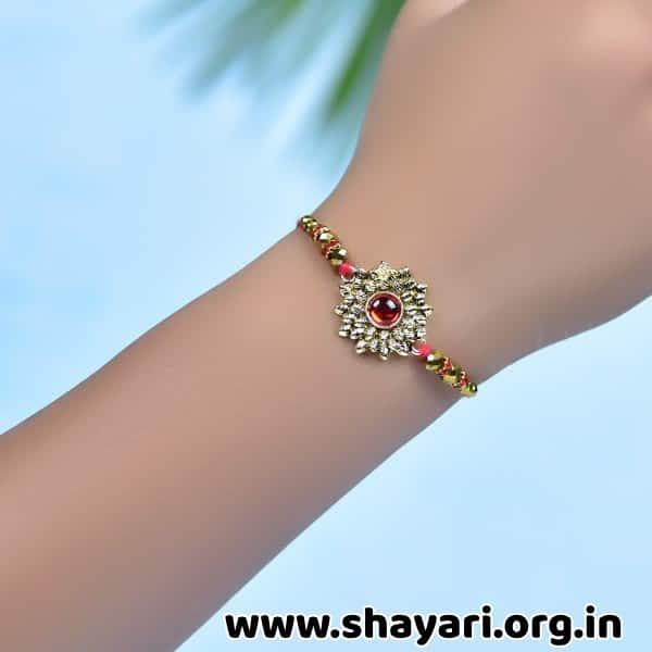 raksha bandhan images online