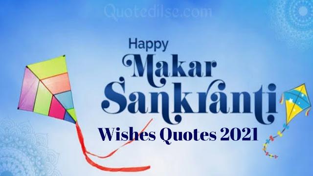 Makar Sankranti Wishes Quotes 2021