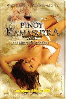 [ฟิลิปปินส์ 20+] Pinoy Kamasutra  กามาสุตรา ตำรารักร้อน 1-2