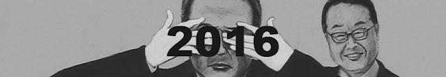 http://nicolasmanenti.blogspot.kr/2016/01/2016.html