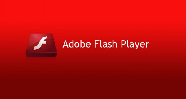 Adobe Flash Player Cover