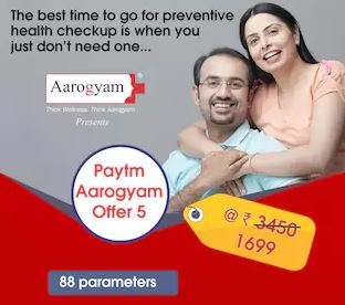 thyrocare aarogyam 1.7 offer
