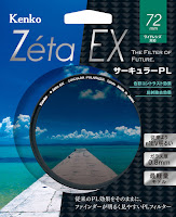 Kenko-Tokina Zéta EX C-PL フィルター