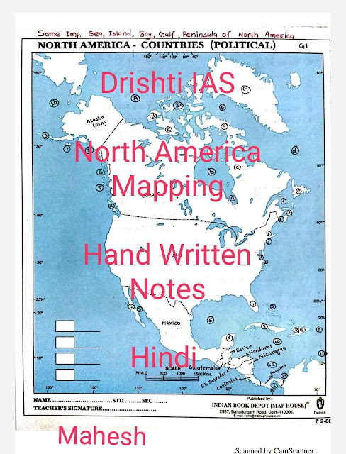 North America Mapping Handwritten Notes By Mahesh : For UPSC Hindi Exam PDF Book
