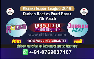 Mzansi Super League Paarl vs Durban 7th MSL 2019 Match Prediction Today Reports