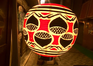 Chochin is Japanese lantern made with a paper or silk covering on a bamboo frame. A candle or an electric bulb is placed inside for illumination.