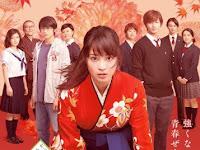 Download Film Jepang Romantis: Chihayafuru Part I (2016) Film Subtitle Indonesia Gratis Full Movie
