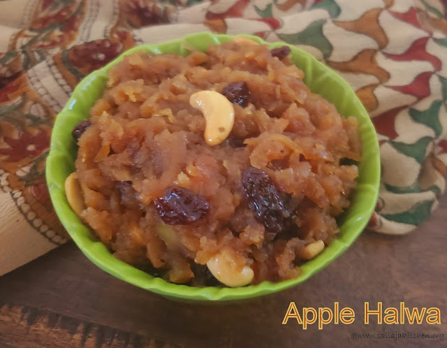 images of Apple Halwa / Apple Ka Halwa / Easy Apple Halwa