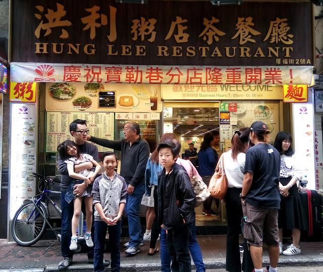 hung lee restaurant is a favorite cha chaan teng.
