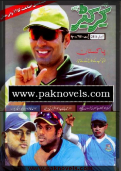 Cricketer Magazine February 2014