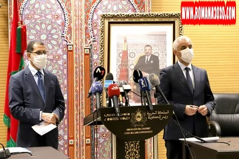 أخبار المغرب: العثماني يدعو المغاربة إلى عدم السفر في عيد الأضحى إلا للضرورة