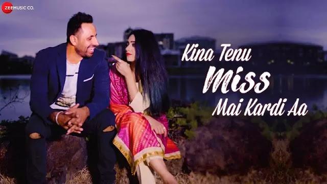 Kina Tenu Miss Mai Kardi Aa Lyrics -Avi Bajwa