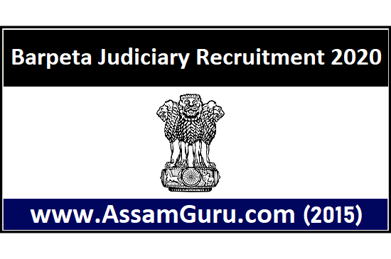 Barpeta Judiciary Recruitment