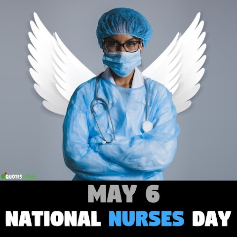 [Latest] National Nurses Day 2021: Images, Photos, Pictures, Wallpaper