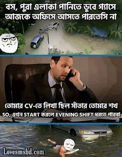 Funny Bangla facebook status