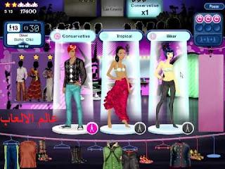 لعبة Jojo's Fashion Show 1  تحميل لعبة Jojo's Fashion Show للاندرويد  Jojo's Fashion Show 3  تحميل لعبة Jojo's Fashion Show 2 كاملة من ميديا فاير  Download jojo's fashion show 1  جوجو فاشون  Jojo Fashion Show 2  لعبة جوجو فاشون  Jojo's Fashion Show download for android  لعبة Fashion Show