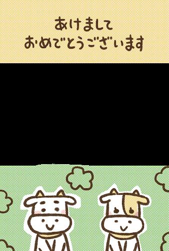 挨拶をする牛の夫婦のゆるかわ年賀状(丑年・写真フレーム)