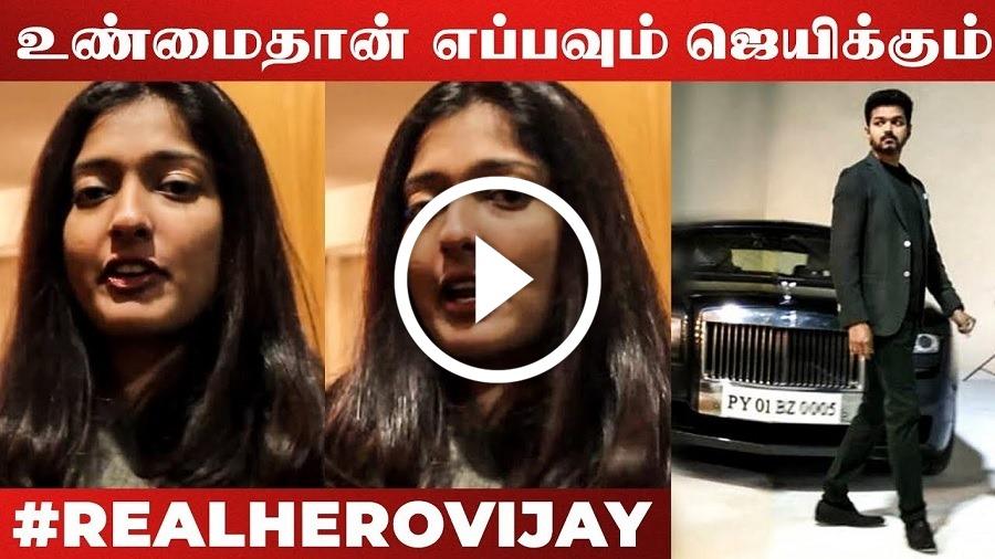 ஒருத்தர் Character-அ தரக்குறைவா பேசக்கூடாது – காயத்ரி ரகுராம்!