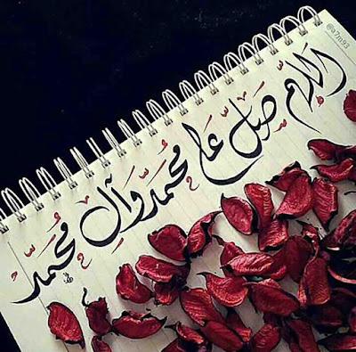 صور خلفيات رمزيات الصلاة على النبي ، اللهم صلي على محمد وآل محمد
