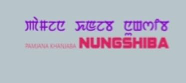 Pamjana Khanjaba Nungshiba-Manipuri Music Video