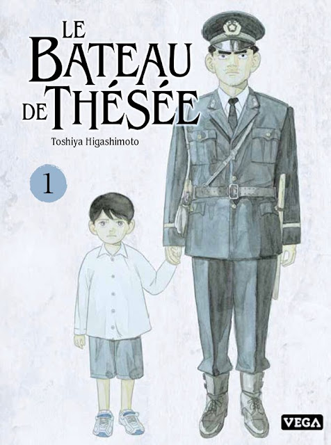 Livre Manga Le Bateau de Thésée L'Agenda Mensuel - Mars 2021