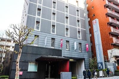 Hotel Monterey Hanzomon near Exit 5 of Hanzomon Station, Kojimachi, Tokyo.