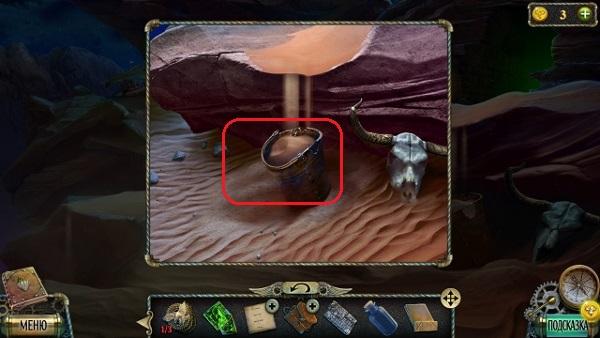 откапываем ведро с песком в игре тьма и пламя 3 темная сторона
