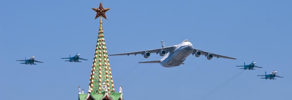 Ан-124 на московю