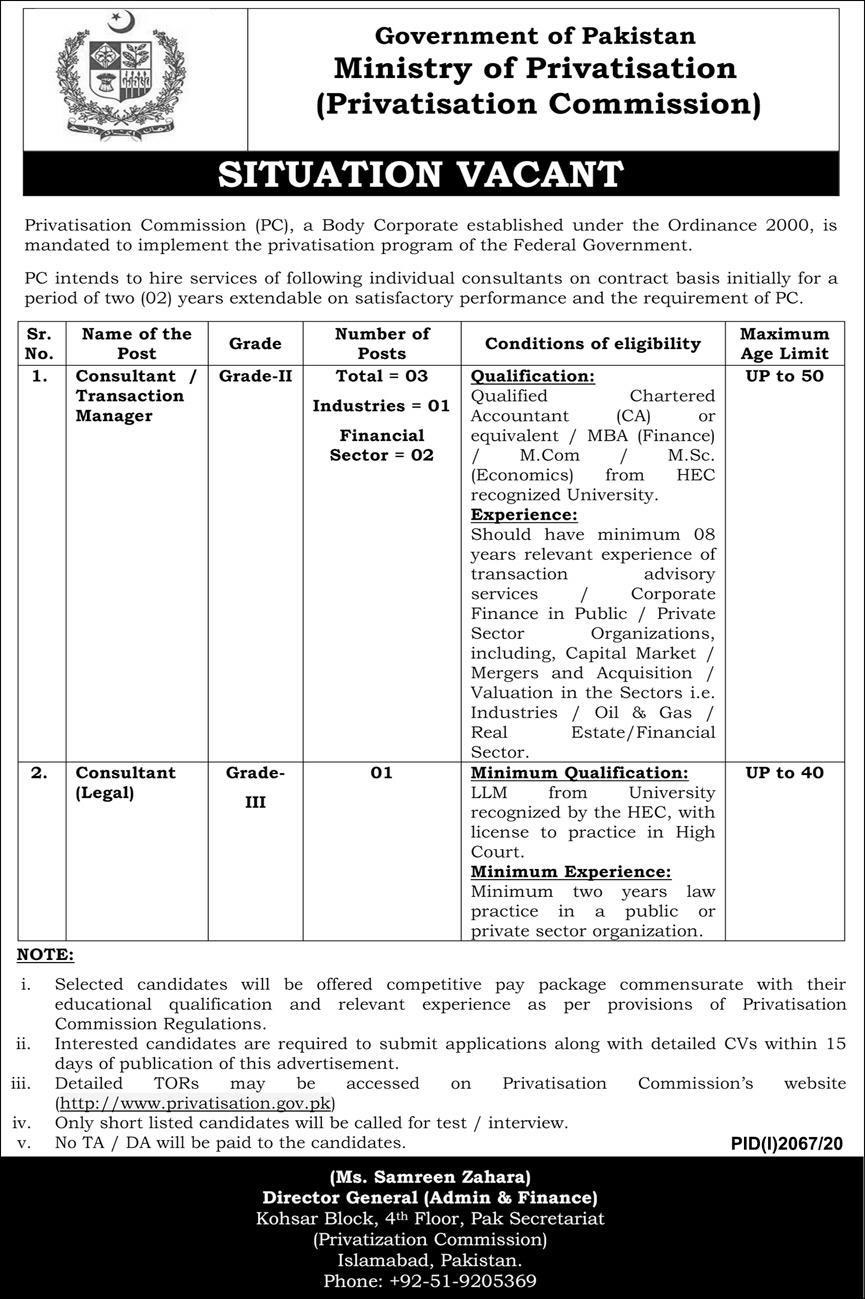 Privatisation Commission PC Jobs 2020