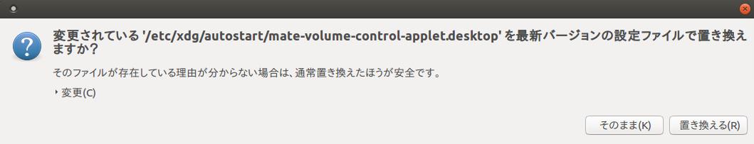 Volume control applet fluxbox