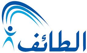 شركه الطائف للتوظيف أعلنت عن وجود وظائف متاحة لسنة 2020