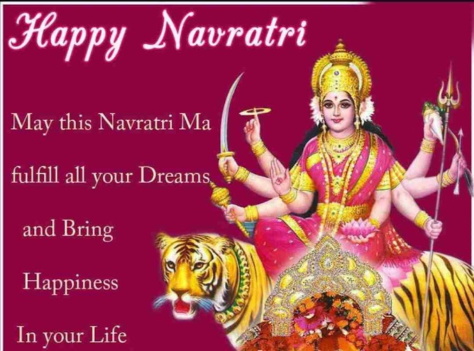 Navratri Whatsapp Images, messages, Quotes, Navratri Status