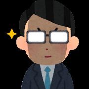 メガネが光る人のイラスト(男性)