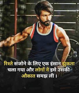 dp attitude whatsapp status