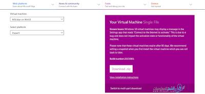 متصفح Microsoft Edge الخاص بويندوز 10 أصبح بإمكانك تجربته على أى نظام اخر