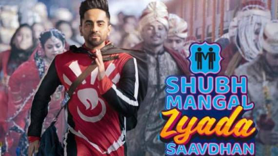 shubh-mangal-zyada-saavdhan-box-office-collection-day-wise-worldwide