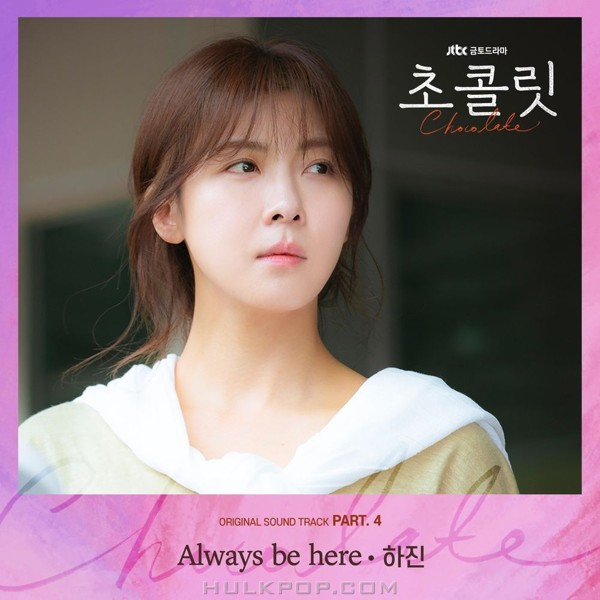 HAJIN – Chocolate OST Part.4