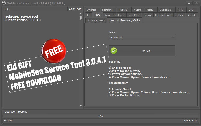 MobileSea Service Tool 3 0 4 1 Free Download [EiD Gift] - Mobile Care