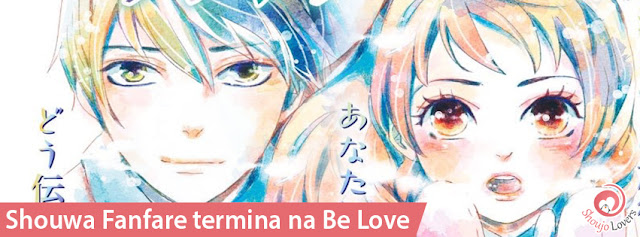 Shouwa Fanfare termina na Be Love
