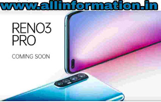 Oppo Reno 3 Pro lunch in India price, lunch date and specification all information