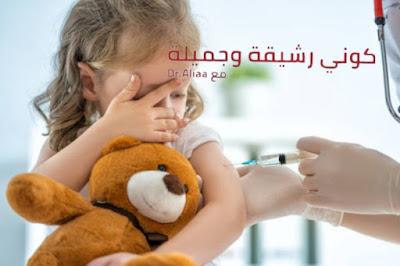 طرق ونصائح مهمة في تقوية المناعة عند طفلك | أكلات تقوية المناعة عند الاطفال
