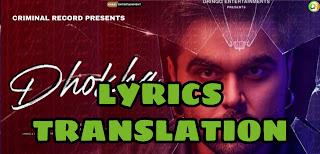 Dhokha Lyrics in English | With Translation | – Ninja