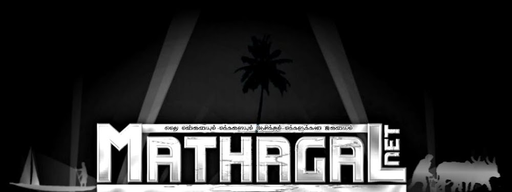 mathagal.net