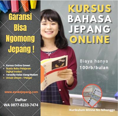 Ayo Ikut Kelas Belajar Kursus  Bahasa Jepang Online