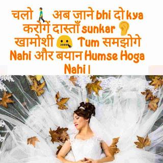 Status in hindi for girlfriend 2020 fb