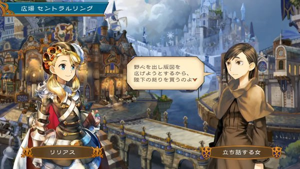 Grand Kingdom PC Game Free Download