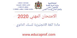 امتحان الكفاءة المهنية اللغة الانجليزية السلك الثانوي 2020