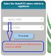 Vahan 4 Application Status 2021, Vahan Parivahan Portal/App 2021, Vahan Parivahan RC Online Check @vahan.parivahan.gov.in