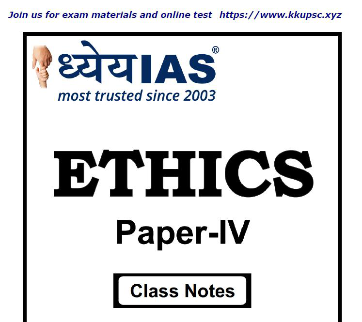 Dhyeya Ethics (GS-4) Hindi Handwritten Class Notes PDF - KKUPSC